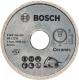 Пильный диск Bosch 2.609.256.425 -