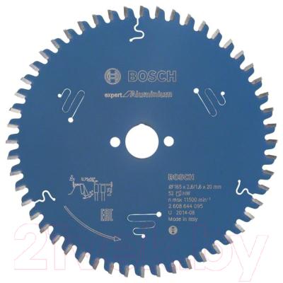 Пильный диск Bosch 2.608.644.095