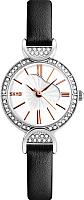 Часы наручные женские Skmei 9146-1 (черный) -