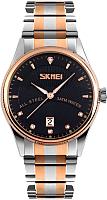 Часы наручные унисекс Skmei 9123-1 (черный) -