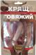 Лакомство для собак Деревенские лакомства Хрящ говяжий средний (75г) -