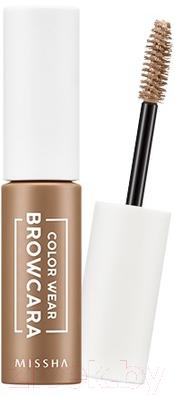Тушь для бровей Missha Color Wear Browcara Neutral Brown (7.5мл)