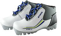 Ботинки для беговых лыж Atemi А300 Jr White NNN (р-р 30) -