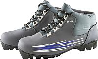 Ботинки для беговых лыж Atemi А300 NNN (синий, р-р 42) -