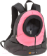 Рюкзак-переноска Ferplast Kangoo L / 85748316 (розовый) -