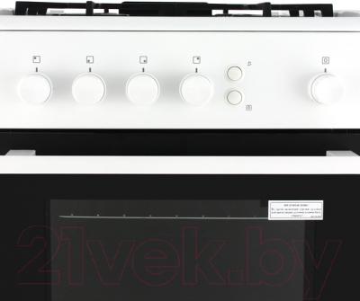 Плита газовая Electrolux EKG950100W