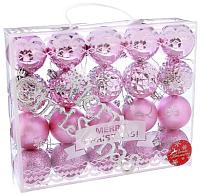 Набор ёлочных игрушек Зимнее волшебство Нобиле / 2178256 (розовый, 21шт) -