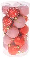 Набор ёлочных игрушек Зимнее волшебство Диско / 2131436 (красный, 20шт) -