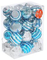 Набор ёлочных игрушек Зимнее волшебство Полосы / 2137194 (белый/синий, 24шт) -