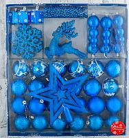 Набор ёлочных игрушек Зимнее волшебство Волшебный олень /  3505611 (синий, 48шт) -