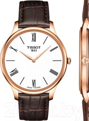 Часы наручные мужские Tissot T063.409.36.018.00