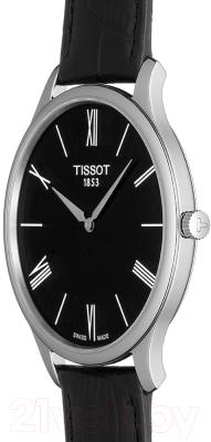 Часы наручные мужские Tissot T063.409.16.058.00