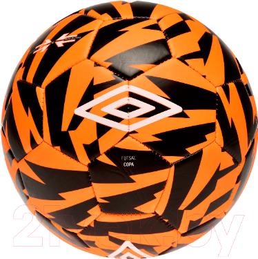 Футбольный мяч Umbro Copa 20856U (оранжевый/черный/белый)