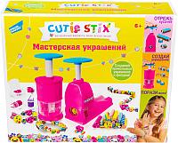 Набор для создания украшений Cutie Stix Мастерская украшений / 33140 -