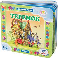 Развивающая книга Step Puzzle Теремок / 93242 -