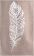Полотенце Aquarelle Борнео-3 70x140 (мокко) -