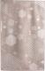 Полотенце Aquarelle Мербау-1 70x140 (мокко) -