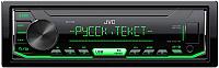 Бездисковая автомагнитола JVC KD-X163 -