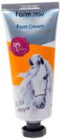 Крем для ног FarmStay С лошадиным маслом (100мл) -