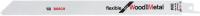 Набор пильных полотен Bosch 2.608.654.981 -