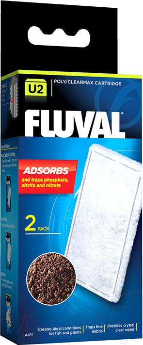 Купить Наполнитель фильтра HAGEN, Fluval U2 / А481, Германия