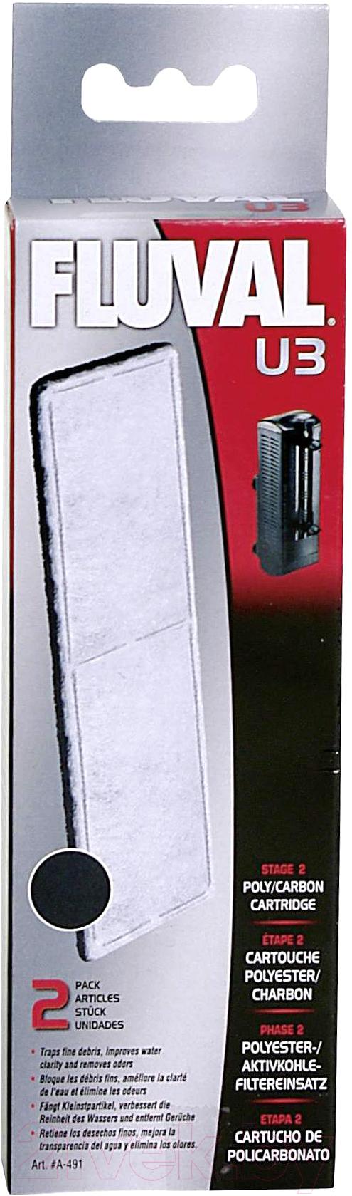 Купить Наполнитель фильтра HAGEN, Fluval U3 / А491, Германия