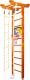 Детский спортивный комплекс Kampfer Little Sport Ceiling Basketball Shield (классический, стандарт) -