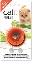 Игрушка для кошек Catit 43160W -