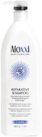 Шампунь для волос Aloxxi Reparative восстанавливающий (1л) -