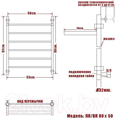 Полотенцесушитель водяной НИКА ЛП ВП 80x50 / 60850200