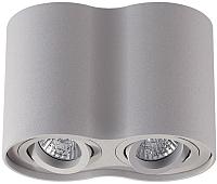 Точечный светильник Odeon Light Pillaron 3831/2C -