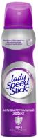 Антиперспирант-спрей Lady Speed Stick Антибактериальный эффект (150мл) -