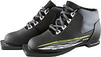 Ботинки для беговых лыж Atemi А200 Grey NN75 (р-р 40) -