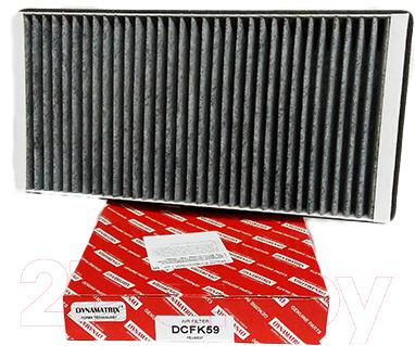 Салонный фильтр Dynamatrix-Korea DCFK59 (угольный)