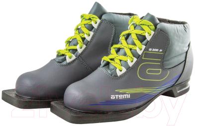Ботинки для беговых лыж Atemi А200 Jr Grey NN75 (р-р 31)