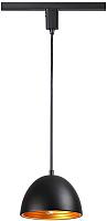 Трековый светильник Novotech Veterum 370562 -