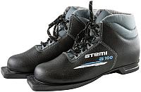 Ботинки для беговых лыж Atemi А100 NN75 (р-р 44) -