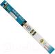 Осветительный модуль для аквариума HAGEN Aqua-Glo А1580 -
