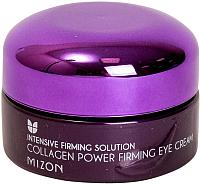 Крем для век Mizon Collagen Power Firming Eye Cream коллагеновый (25мл) -
