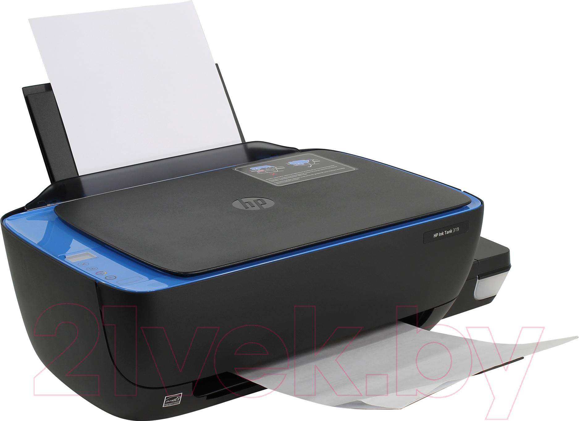 Купить МФУ HP, Ink Tank Wireless 419 (Z6Z97A), Китай