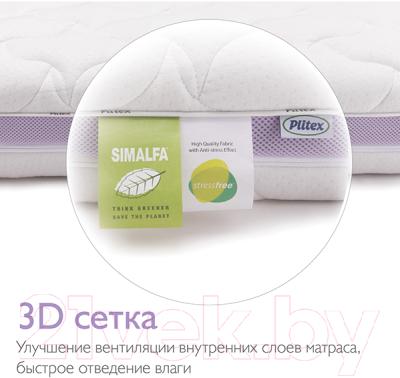Детский матрас Плитекс Evolution Magic Sleep МС-119-01