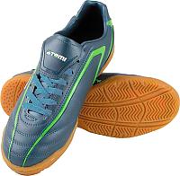 Бутсы футбольные Atemi SD500 Indoor (серый/зеленый, р-р 35) -