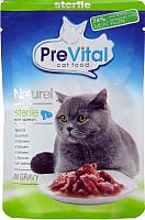 Корм для кошек Prevital Naturel Sterile с лососем в соусе (85г) -