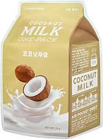 Маска для лица тканевая A'Pieu Coconut Milk One-Pack (21г) -