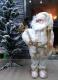 Фигура под ёлку Подари Дед Мороз средний / 2132 XMAS (белый) -