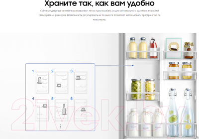 Холодильник с морозильником Samsung RB34N5061SA/WT