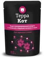 Корм для кошек ТерраКот С говяжьей и бараньей печенью в соусе TRK025 (85г) -
