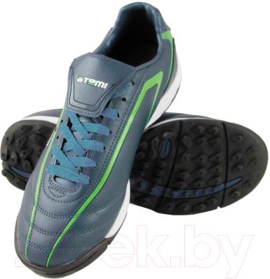 Бутсы футбольные Atemi SD500 TURF (серый/зеленый, р-р 32)