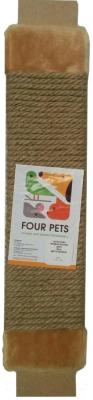 Когтеточка Four Pets TUZ104 (бежевый)