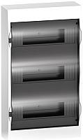 Бокс пластиковый Schneider Electric Easy Box EZ9E312S2SRU -